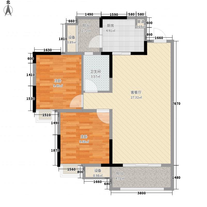 蓝光锦绣香江国际社区80.00㎡一期A3户型2室2厅1卫1厨