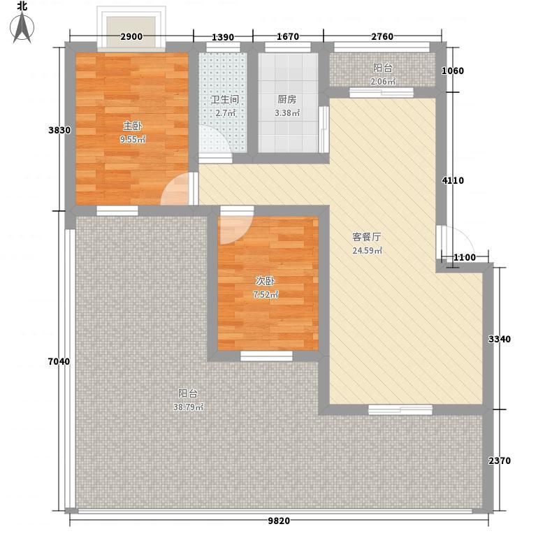 长安城市花园125.00㎡长安城市花园3室户型3室