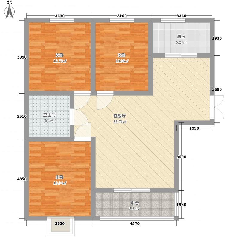 新元绿洲125.68㎡125.68㎡户型3室2厅2卫1厨