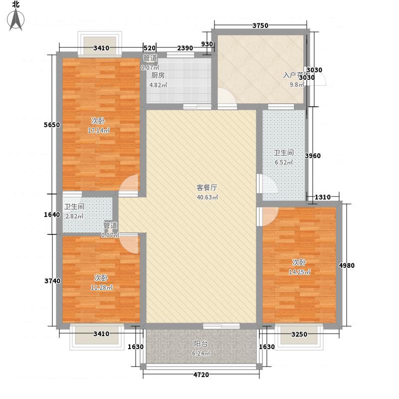 康居时代家园161.00㎡康居时代家园4室户型4室