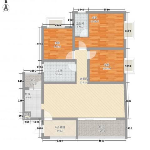尚城国际3室1厅2卫0厨122.00㎡户型图