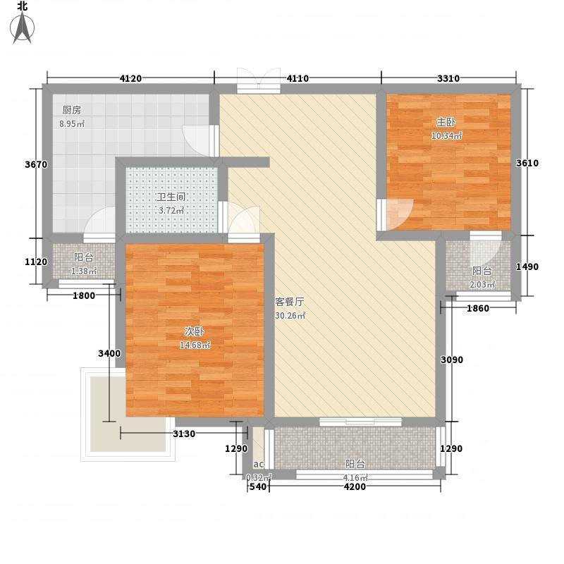 新元绿洲114.34㎡5号楼C-3-2户型2室2厅1卫1厨