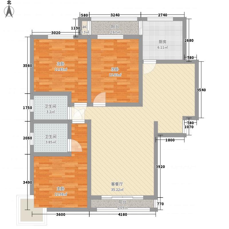 新元绿洲138.90㎡6号楼B-2-1户型3室2厅2卫1厨