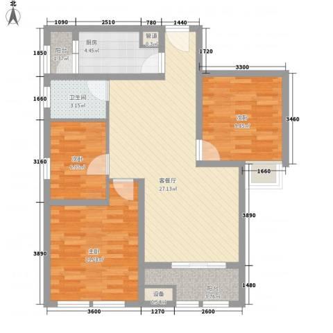 尚城国际3室1厅1卫1厨70.18㎡户型图