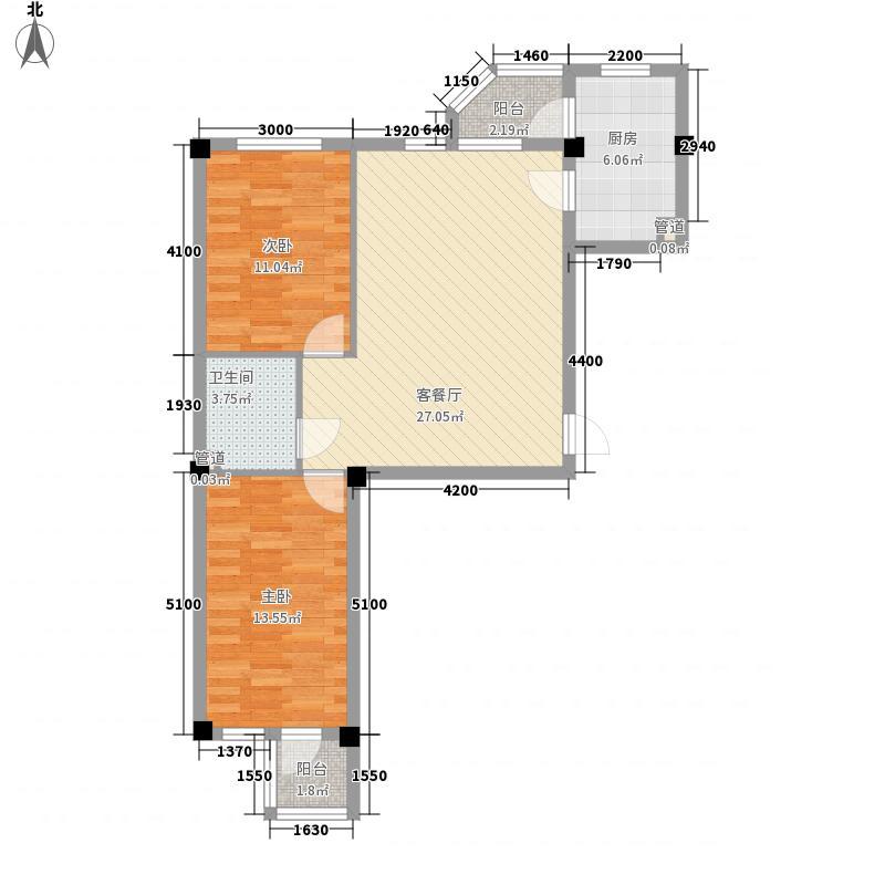 和嘉佳园户型图户型图 2室2厅1卫1厨