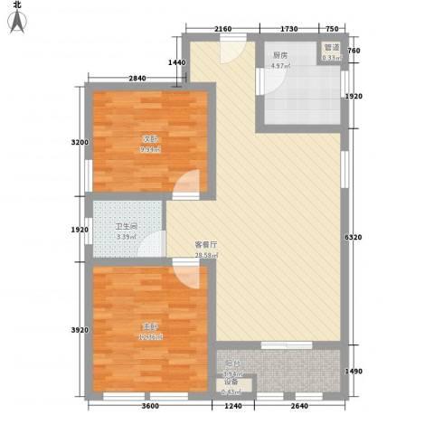 尚城国际2室1厅1卫1厨63.94㎡户型图