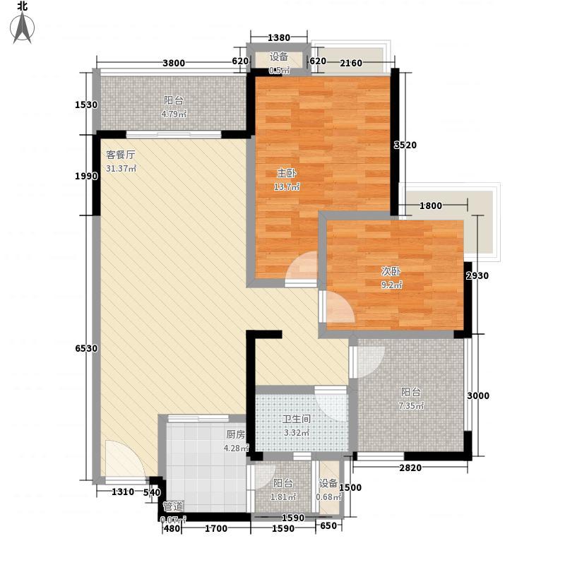 南沙境界・藏峰97.00㎡南沙境界・藏峰户型图B3a3室2厅1卫1厨户型3室2厅1卫1厨