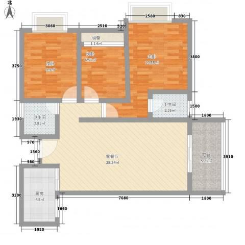 凯茵豪庭3室1厅2卫1厨111.00㎡户型图