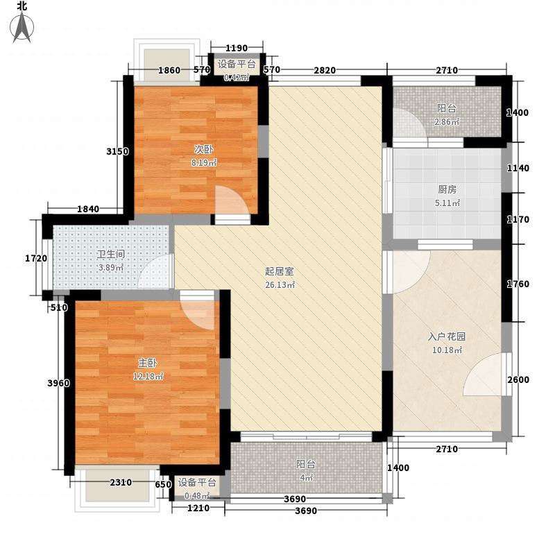 中海国际社区98.00㎡中海国际社区户型图2+1室2室1厅1卫1厨户型2室1厅1卫1厨