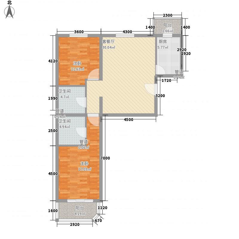 瑞丽江畔14.80㎡7号楼户型2室2厅2卫1厨
