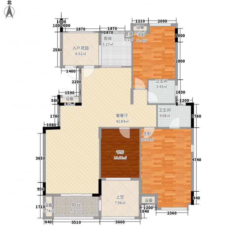 保利温泉新城137.00㎡D6户型3室2厅2卫1厨
