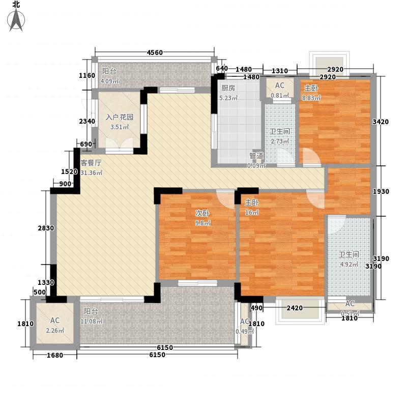 保利花园147.00㎡汇美景院17栋01―3卧147m2户型3室2厅2卫1厨