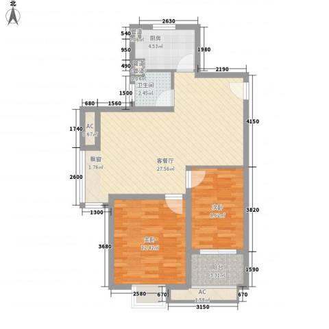 保利家园2室1厅1卫1厨89.00㎡户型图