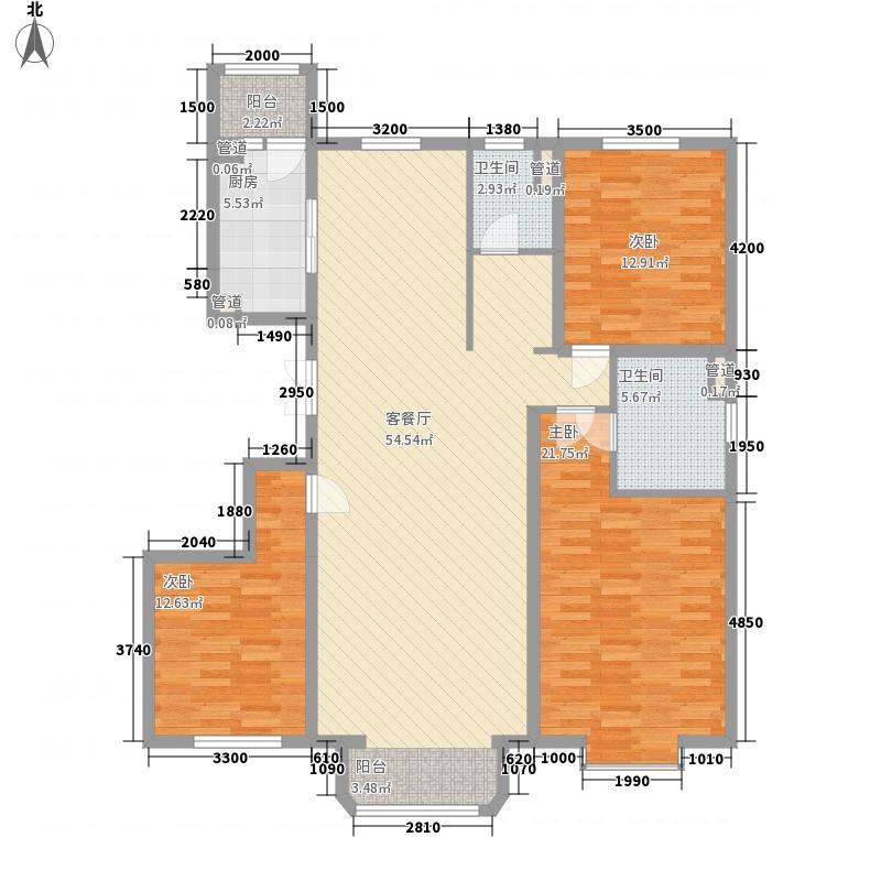 中冶世家156.00㎡10#11#B6户型3室2厅2卫1厨