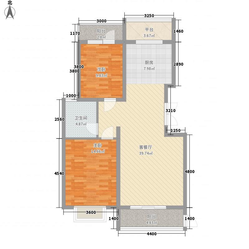 亿锋现代城102.79㎡亿锋现代城户型图亿峰现代城2室户型图2室2厅1卫1厨户型2室2厅1卫1厨