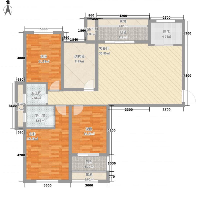假日藏珑112.00㎡户型3室2厅2卫1厨