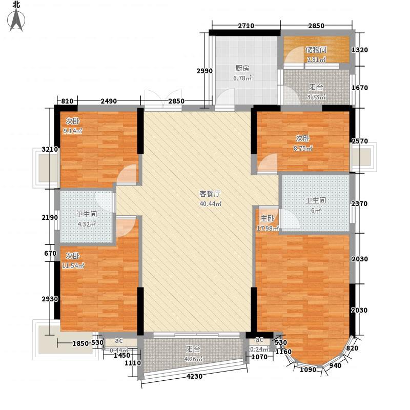 永凯现代花园145.60㎡B户型4室2厅2卫1厨