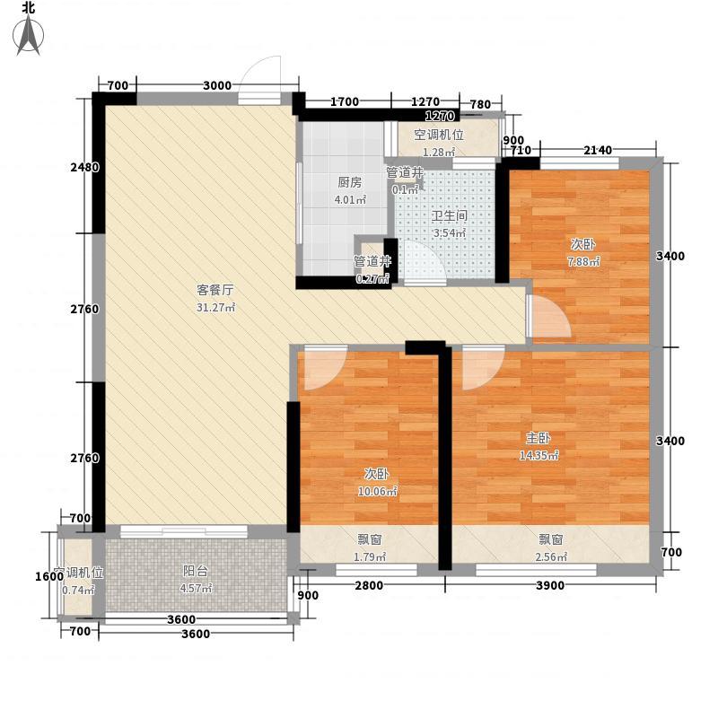 美的蓝溪谷2.28㎡14栋02户型3室2厅1卫1厨
