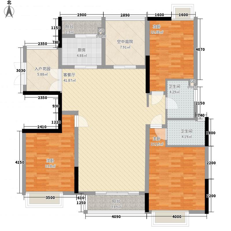 紫园145.00㎡紫园户型图B区B1户型3室2厅2卫户型3室2厅2卫
