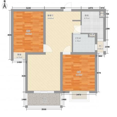 十里都华2室1厅1卫1厨92.00㎡户型图
