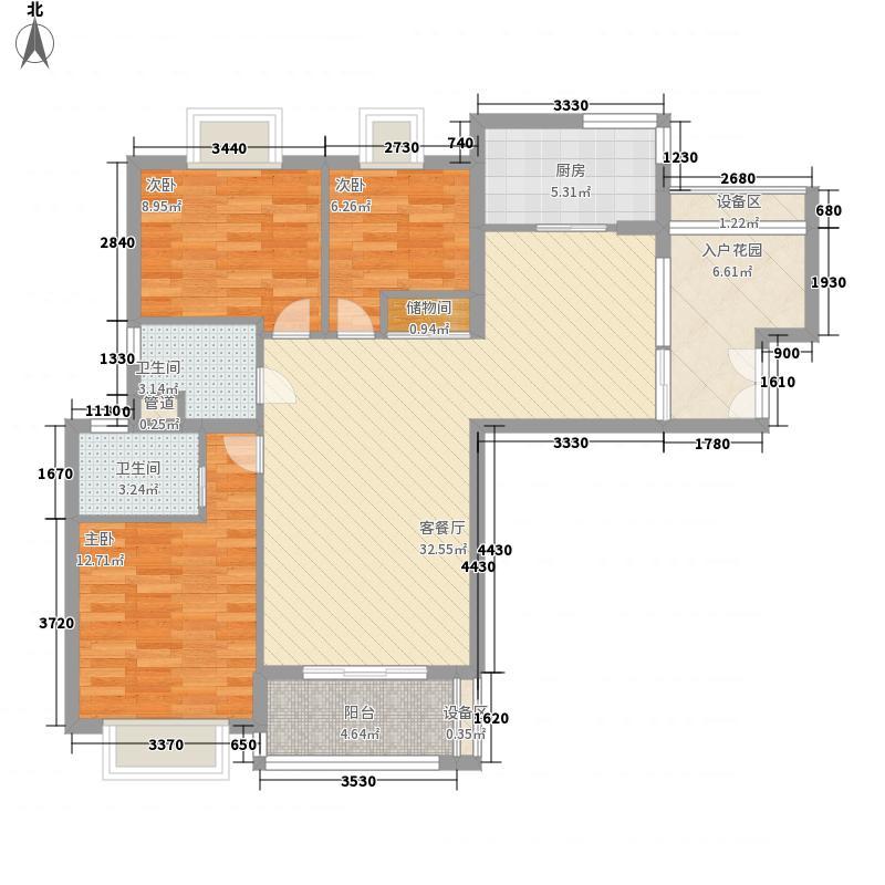 和平花苑二期和平花苑二期户型图户型图2室2厅1卫1厨户型2室2厅1卫1厨