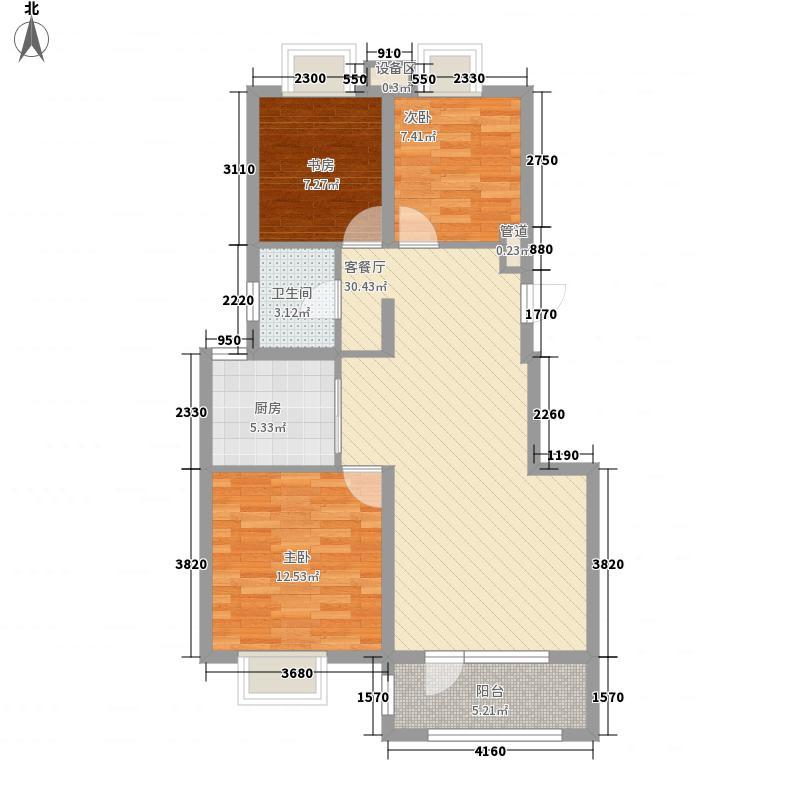 格林喜鹊花园97.00㎡格林喜鹊花园户型图H户型2室2厅1卫1厨户型2室2厅1卫1厨