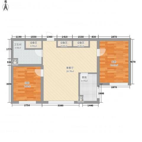 新华壹品2室1厅1卫1厨73.00㎡户型图