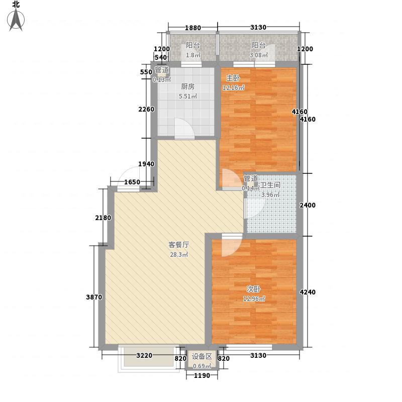 其仕郡97.16㎡其仕郡户型图高层D户型2室2厅1卫户型2室2厅1卫