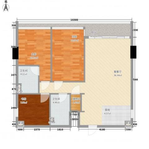 双大国际公馆3室1厅2卫0厨119.00㎡户型图