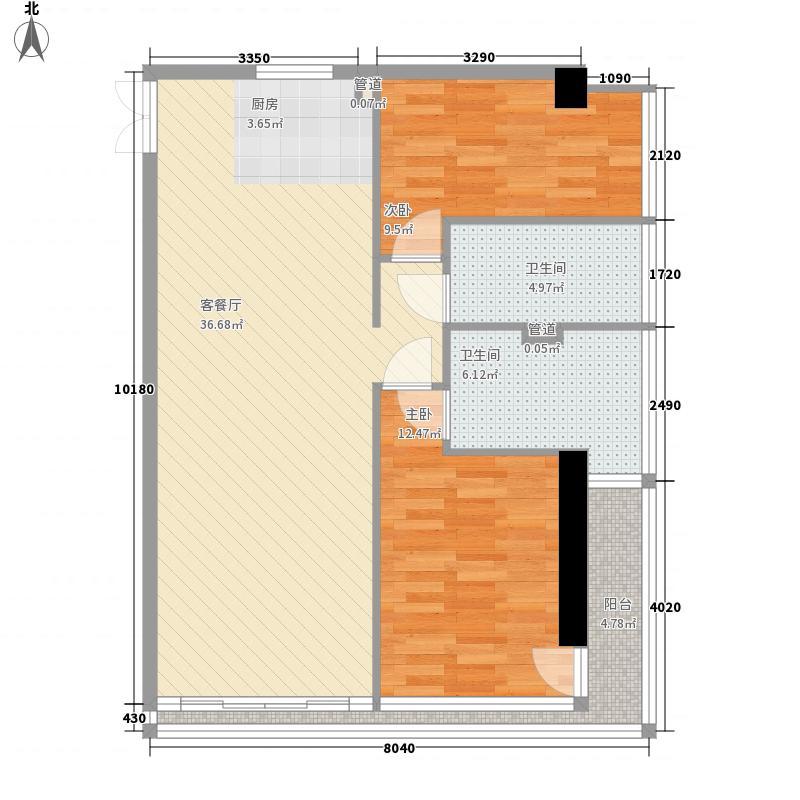 双大国际公馆106.42㎡双大国际公馆户型图22-24层12室1厅2卫1厨户型2室1厅2卫1厨