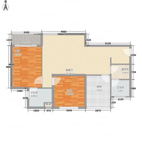 东方雅苑2室1厅2卫1厨123.00㎡户型图