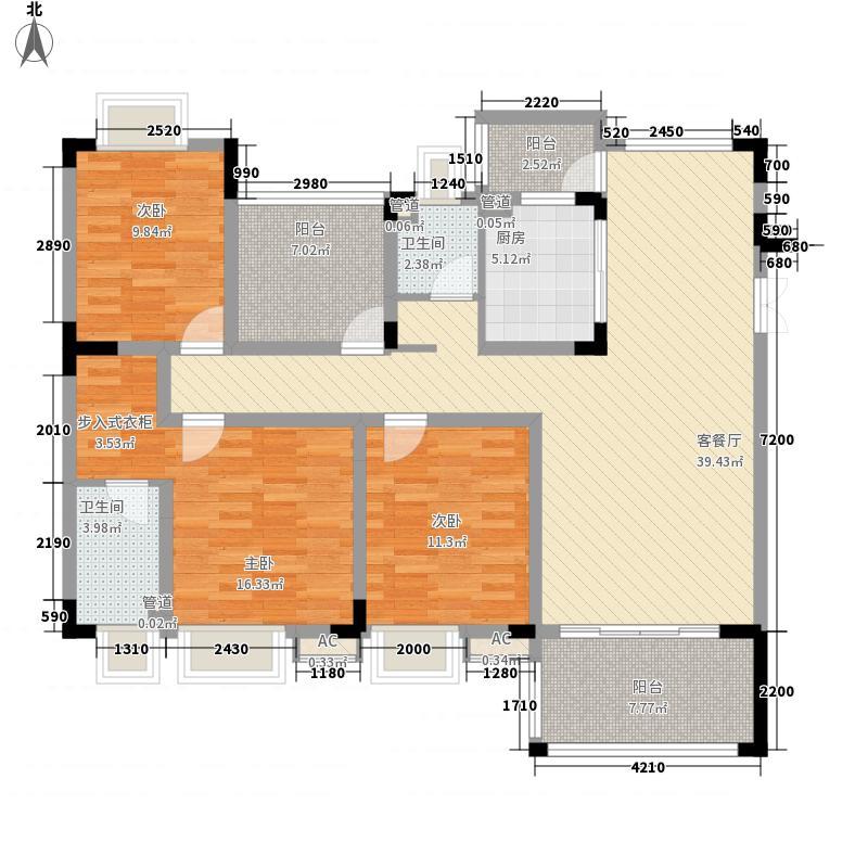 凤岭新新家园133.44㎡9栋A3户型3室2厅2卫