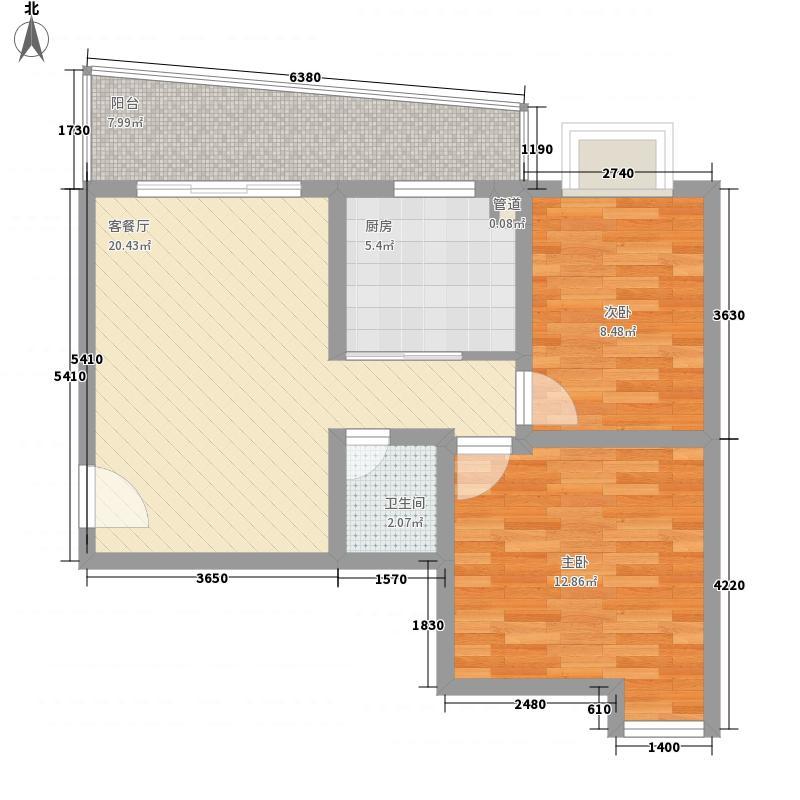 紫晶城市花园68.70㎡一号楼户型2室2厅1卫1厨