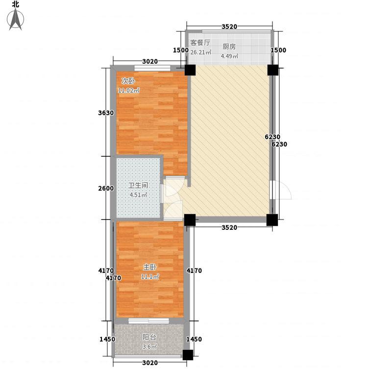 双兴财富长街78.00㎡双兴财富长街户型图2室2厅1卫1厨户型10室