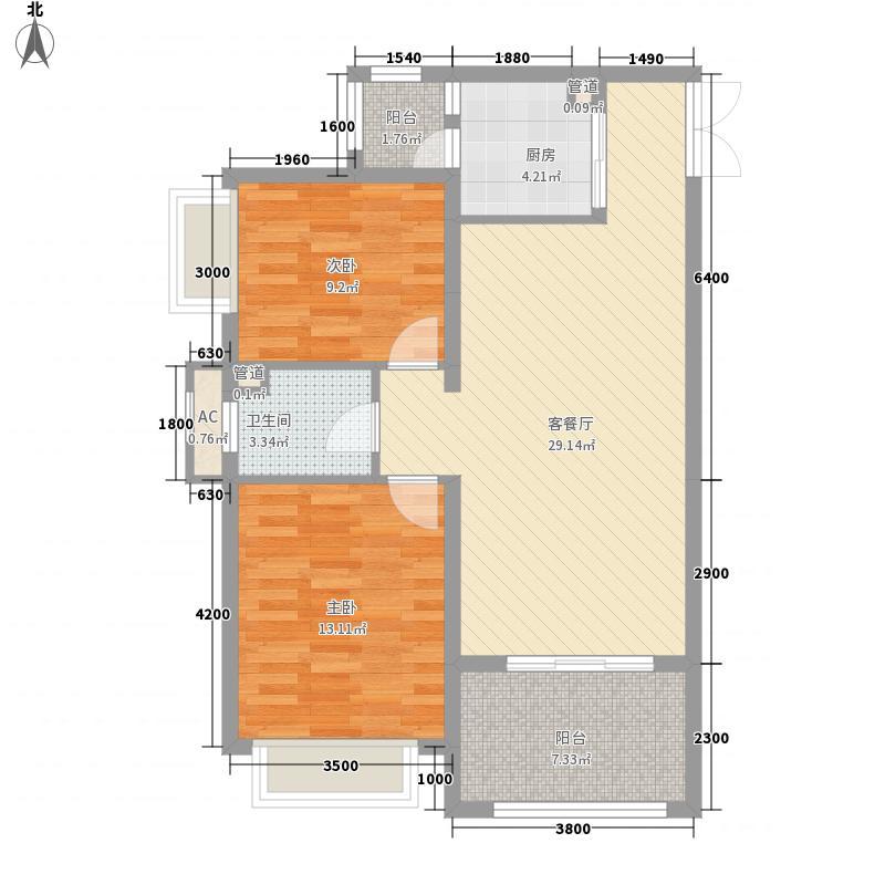 同德锦江嘉园86.72㎡标准层F户型2室2厅1卫1厨