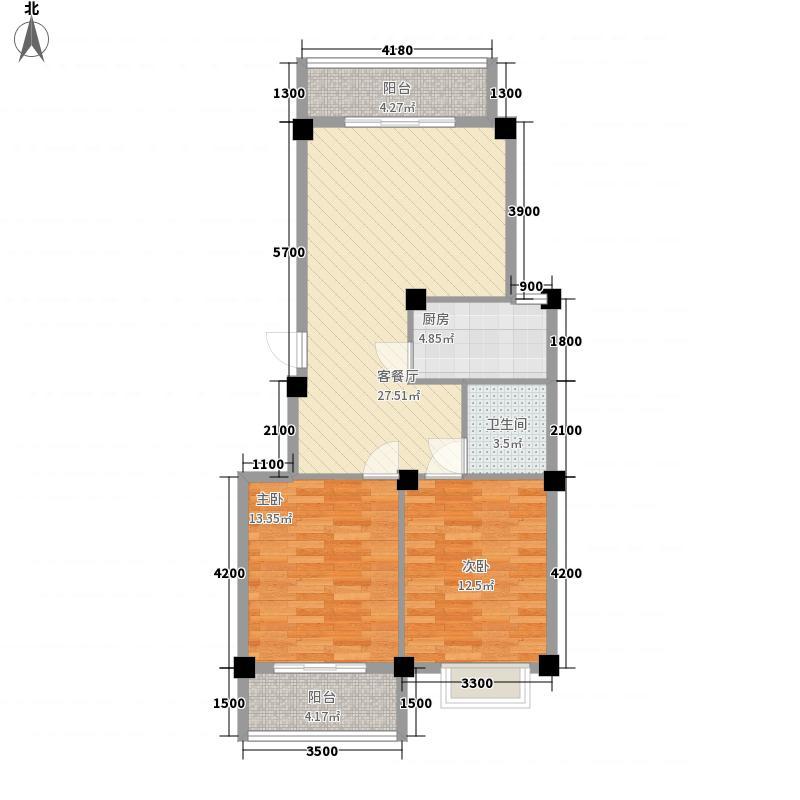 江南水都美域江南水都美域户型图C2户型2室2厅1卫户型2室2厅1卫