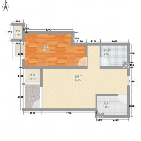 名流印象1室1厅1卫1厨72.00㎡户型图
