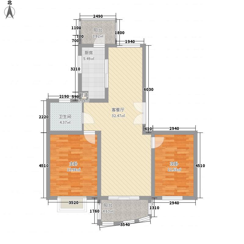 鸿运润园105.53㎡C-1户型2室2厅1卫1厨