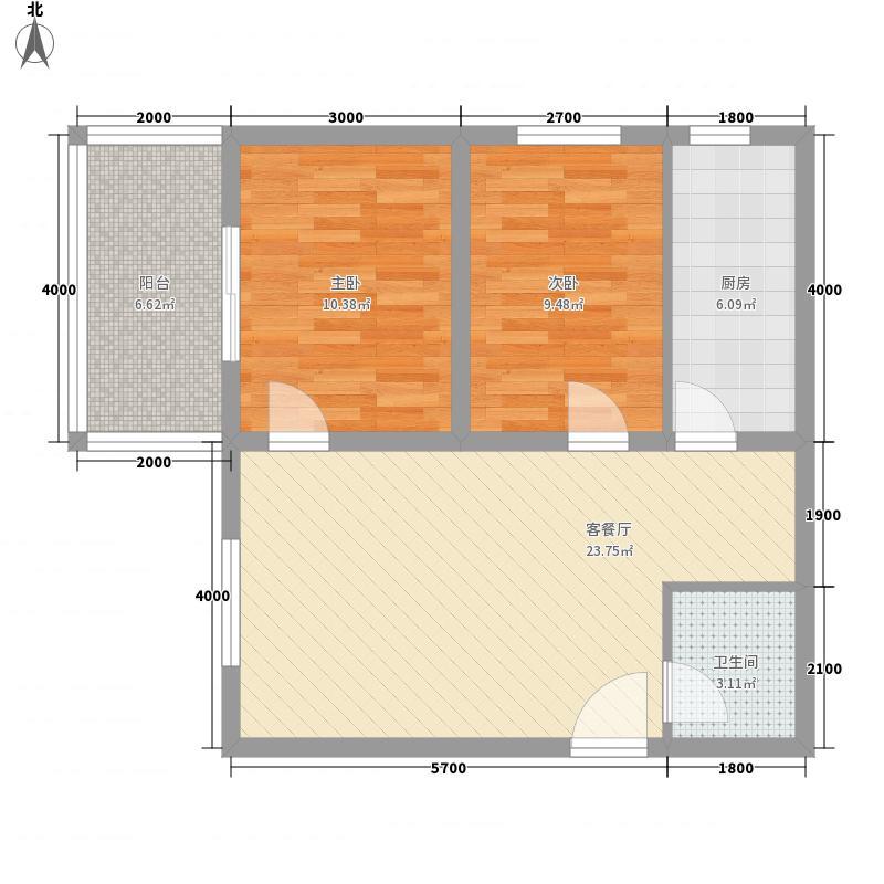 中环广场91.30㎡E-2户型2室2厅1卫1厨