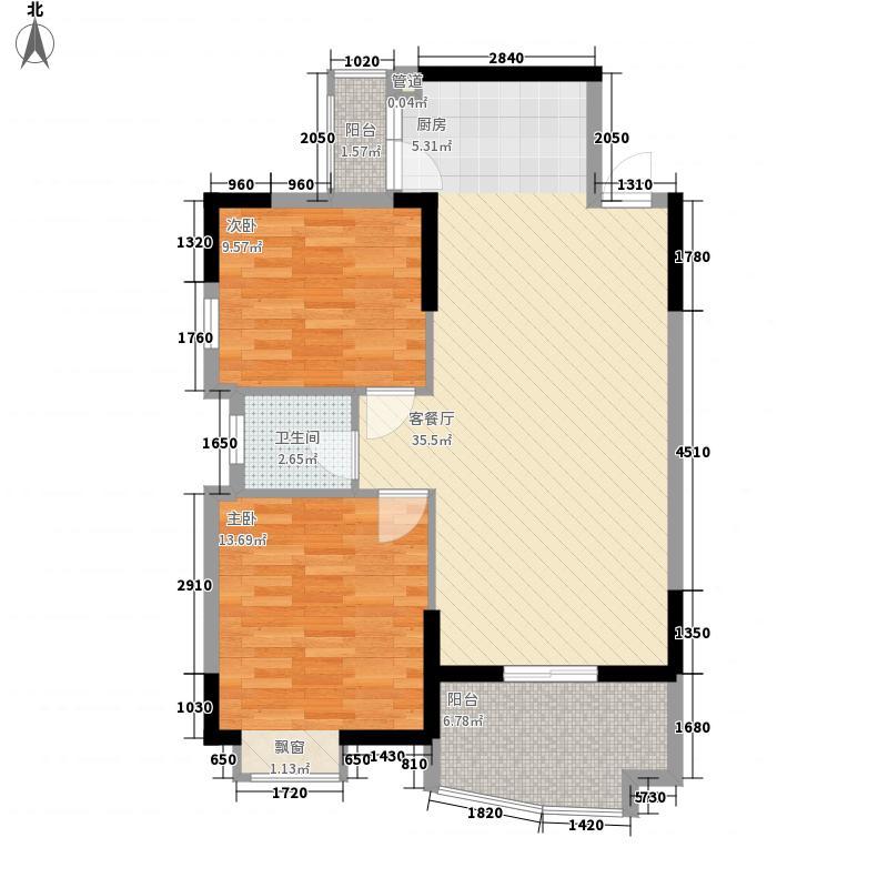 中央公馆海德堡86.00㎡中央公馆海德堡2室户型2室