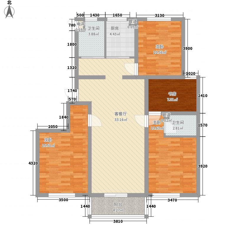 紫金新城137.00㎡紫金新城户型图一期多层7号楼D12户型4室2厅2卫户型4室2厅2卫