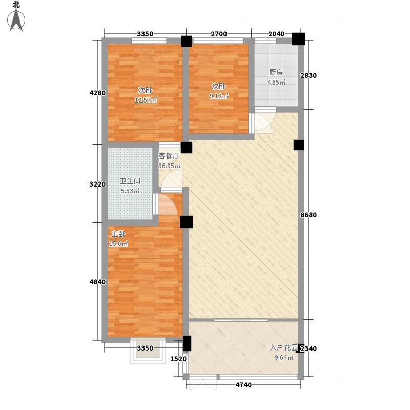 鑫亿城134.72㎡134.72平方米户型3室2厅1卫1厨