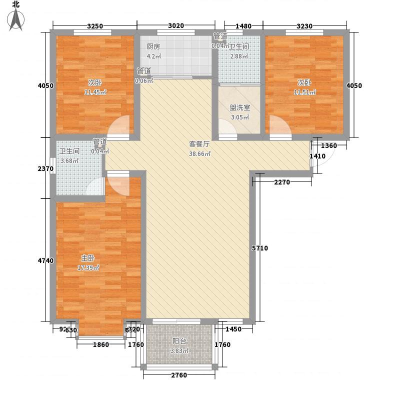 七金苑137.92㎡七金苑户型图D户型3室2厅2卫1厨户型3室2厅2卫1厨