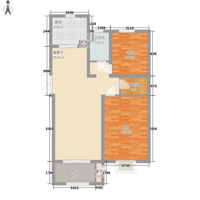 恒盛豪庭114.40㎡恒盛豪庭户型图B4#、B5#H4户型2室2厅1卫1厨户型2室2厅1卫1厨