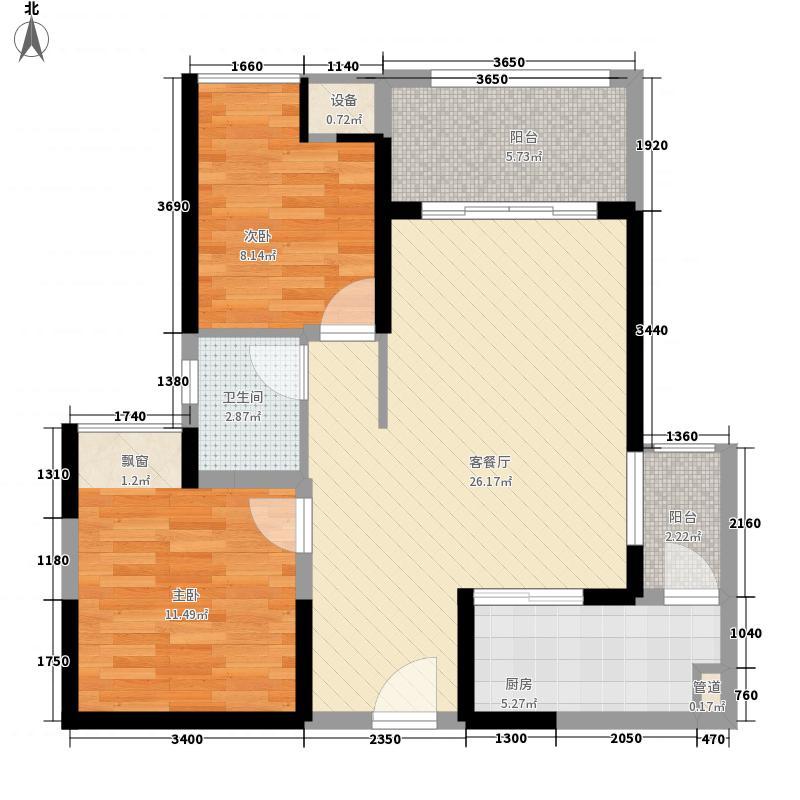 观城82.00㎡9号楼A1型户型2室2厅1卫1厨