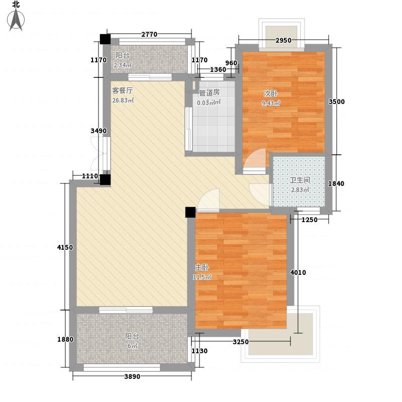 如意金水湾户型2室2厅1卫