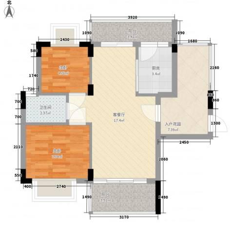 梦云南・雨林澜山2室1厅1卫1厨73.00㎡户型图