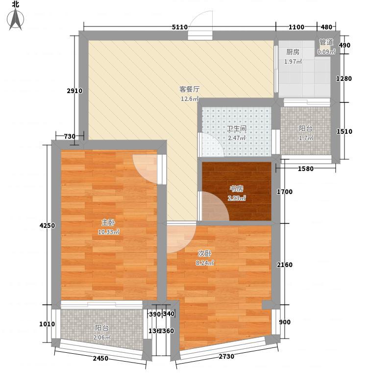 兴华苑63.00㎡户型2室