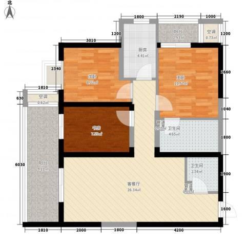 翡翠明珠3室1厅2卫1厨76.79㎡户型图