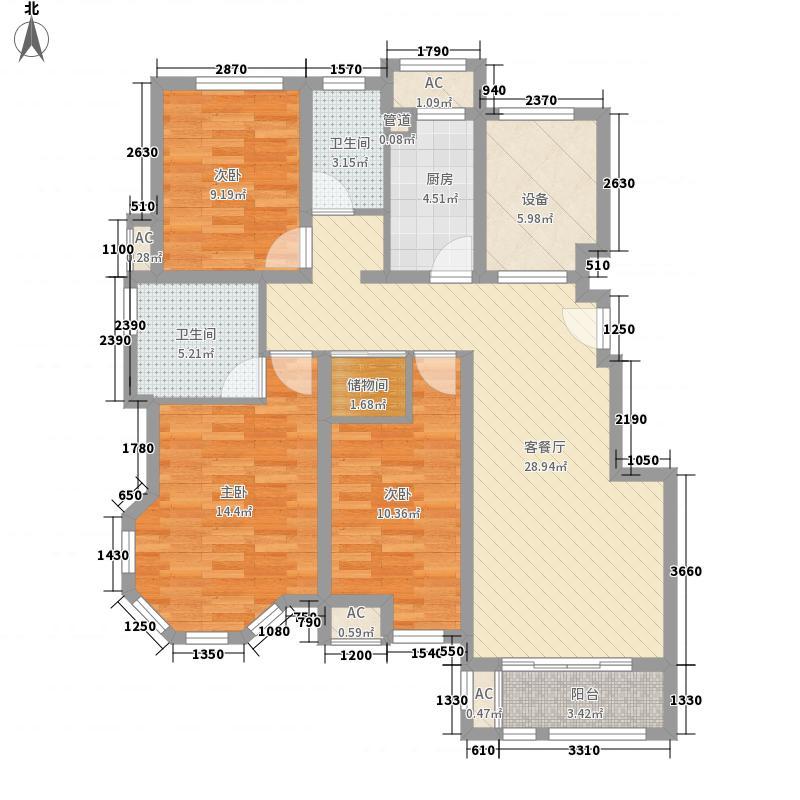 保利西塘越131.20㎡一期A1户型3室2厅2卫1厨